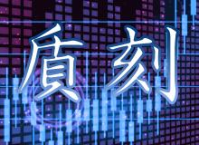 Shikkoku_log2