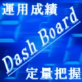 dashboard_log1