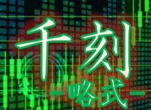 sengokuryaku_log2