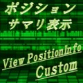 viewPosition_log1