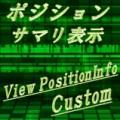 viewPosition_log1